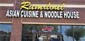Rumdoul Asian Cuisine & Noodle House